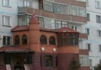 Забавно строителство: Дворец, интегриран в панелка