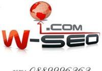 Строителство ИЮ е част от VISEO LTD