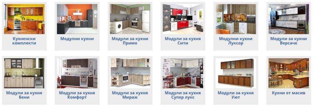 Мебели и кухни Venus