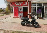 Професионален автоключар в София