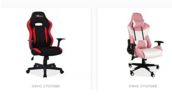 Съвети за избор на офис мебели